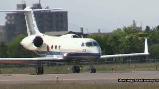 【離陸】ガルフストリーム エアロスペース 航空自衛隊 Hakodate Airpor2018.6.19