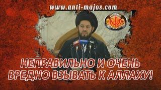 Ахмад Ширази: