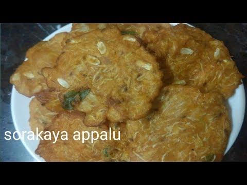 Sorakaya Appalu //  సొరకాయ అప్పలు//Easy Breakfast And Snack Recipe//Healthy Recipe