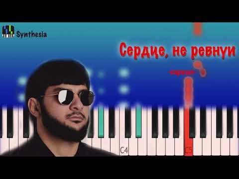 Ислам Итляшев - Сердце не ревнуй ● караоке   PIANO_KARAOKE ●  MIDI Бесплатно