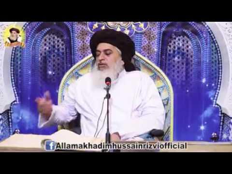 Mulk-e-Sham Kay Baray Mai Hamary Nabi Ka Farman Allama Khadim Hussian Rizvi thumbnail