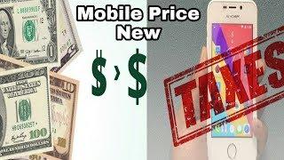 Best Mobile 5 in Pakistani Price 2019 Urdu