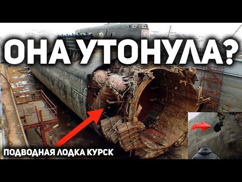 WHO SANK the submarine KURSK ? 10 facts about the death of the nuclear submarine K-141 Kursk