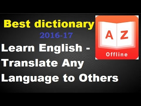 Best Offline Dictionary For Android Mobile | English To Hindi & Many Other Language