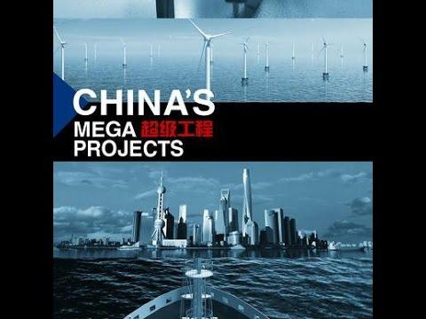 SUPER CHINA - MEGA PROJECT 中国超级工程