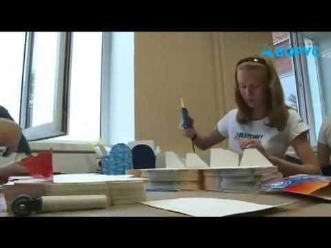 Типография Борус  Производство упаковки