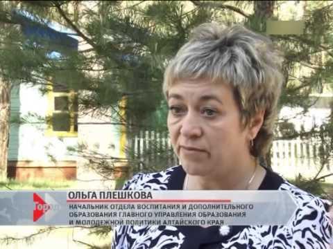 Информационный канал Город 14 05 14 (16+)