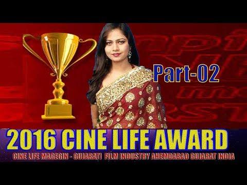 Cine life Aword 2016 - Gujarati Film Award Gujarat Part - 02 -Dalpat Gohel