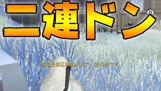 【荒野行動】雪のギリースーツが強すぎて2連続でドン勝!デュオはチームワークが命! thumbnail