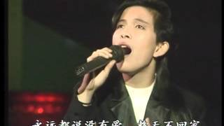 1991年央视春节联欢晚会 歌曲《我想有个家》 潘美辰| CCTV春晚