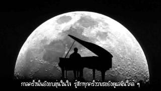 กาลครั้งหนึ่ง - สแตมป์ feat. ปาล์มมี่ Piano Karaoke