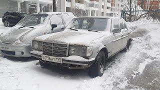 "Mercedes-Benz W123.  1975-1986. Из ""музея коррозии""."