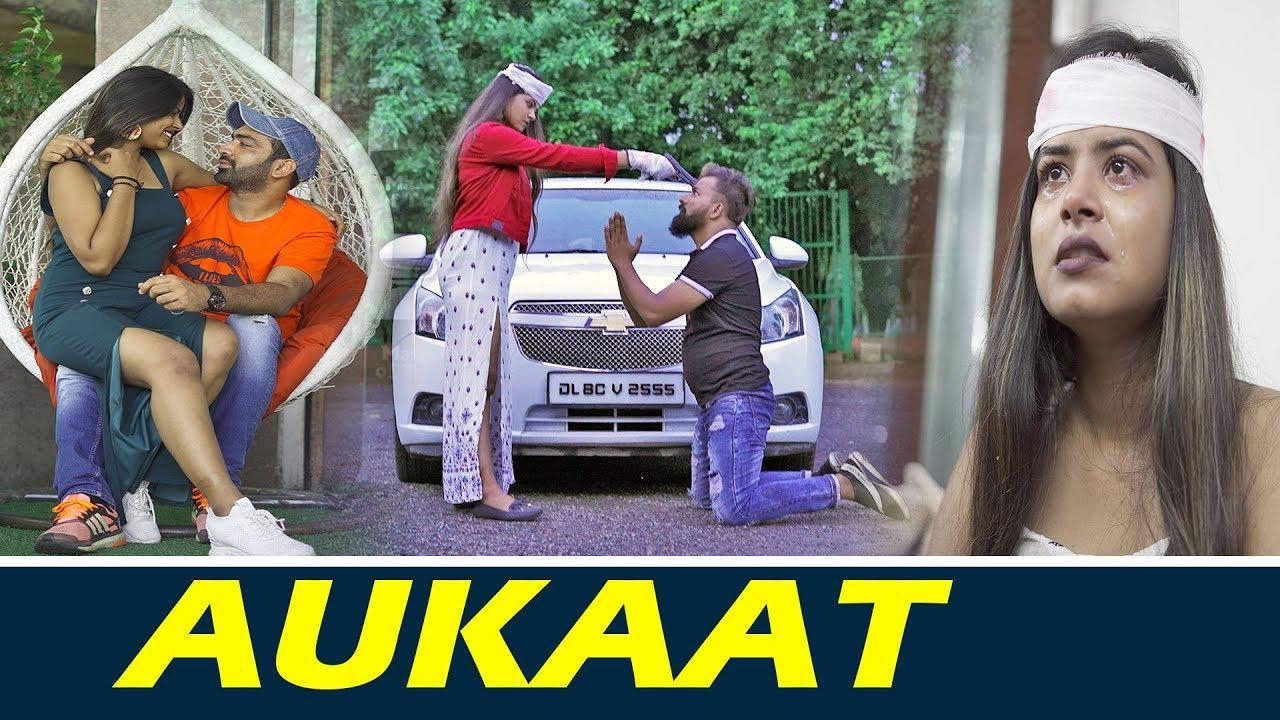 AUKAAT | DHOKHA  | EMOTIONAL STORY  | NEERAJ BENIWAL