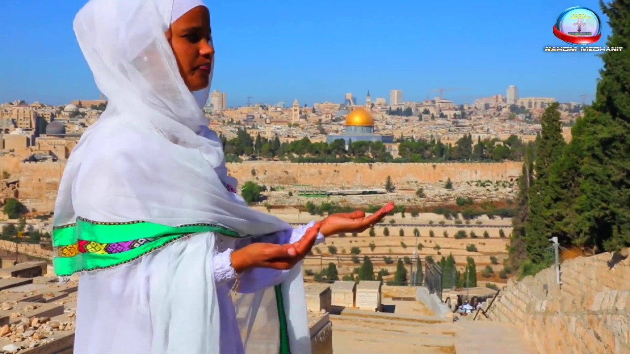 New Eritrean orthodox tewahdo mezmur 2019 mhretu bzuhey ...