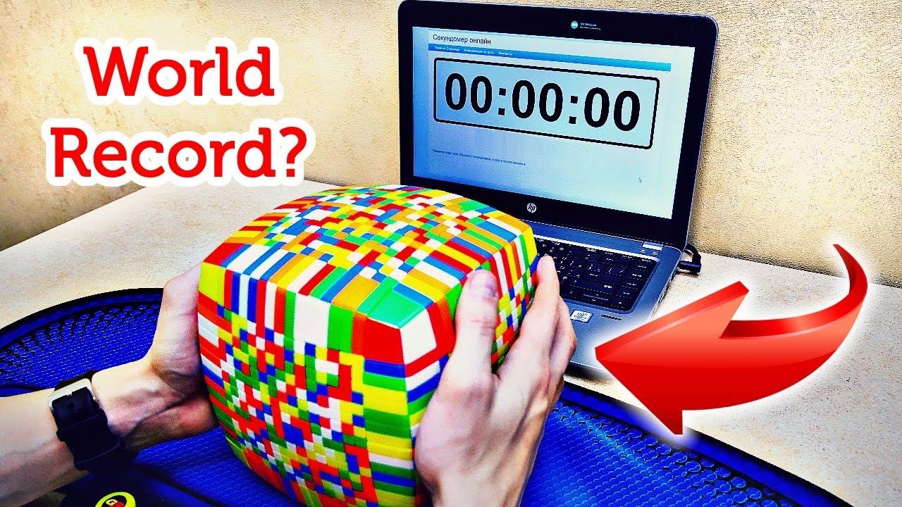 כמה זמן ייקח לכם לפתור קובייה הונגרית של 17X17?