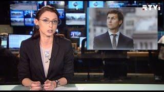 Международные новости RTVi с Лизой Каймин — 27 марта 2017 года