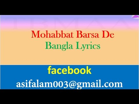 Mohabbat barsa bangla lyrics