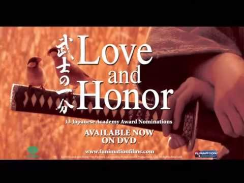 Love and Honor Trailer (2006)