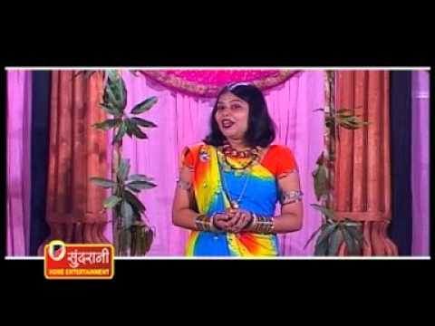 Chhattisgarhi Song - Laalna - Bihav Nevta - Alka Chandrakar