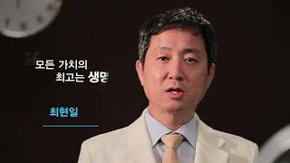 안양샘병원 50주년 기념 영상