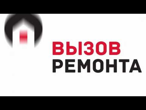Видео Ремонт холодильников на дому дешево