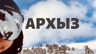 Архыз обзор горнолыжного курорта Архыз сезон 19 20 Архыз 2020