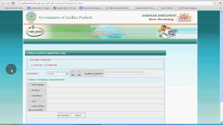 AADHAAR status without enrolment number