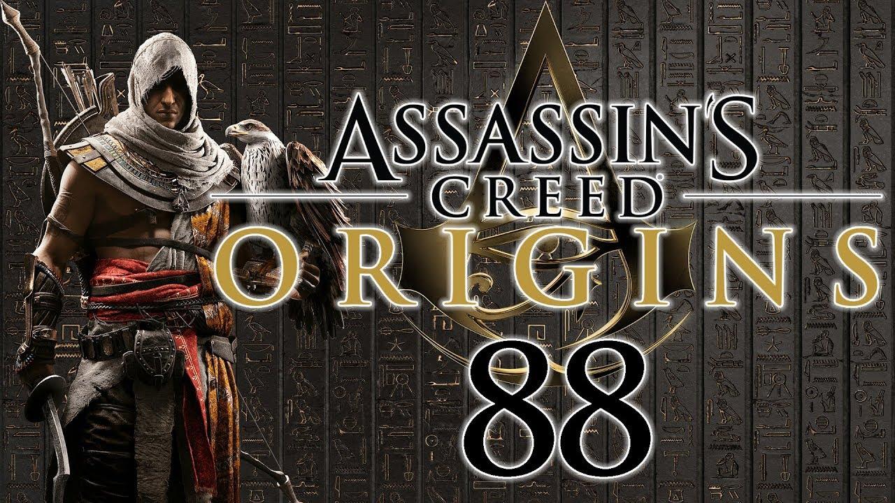 Assassins Creed Origins Geschenk Der Götter