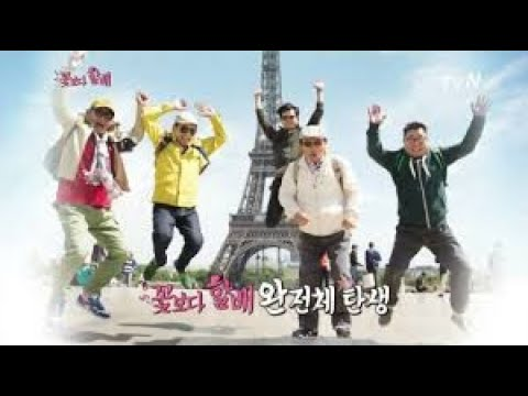 t0inky kDrama review #22~ Grandpa Over Flowers ~ new version Boys over Flowers