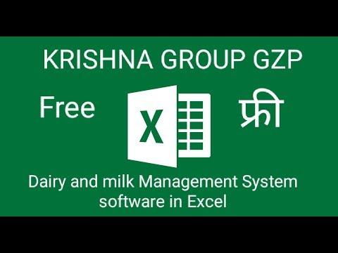 Dairy & Milk Shop Management System Software Free Download.