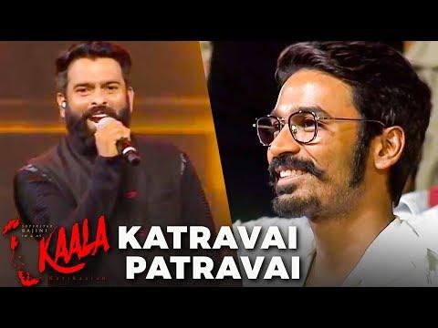 KAALA: Katravai Patravai - Santhosh Narayanan Performance | Dhanush Enjoying | Kaala Audio Launch