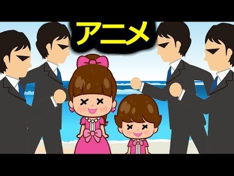 ★プリ姫アニメ!「リアル逃走中!フェニックスアイランドを目指せ~」★