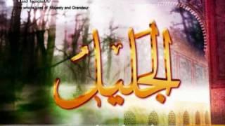 """Mamdouh Abd El Kawi Dello Russo """"I 99 nomi di Allah"""" arabo-italiano"""