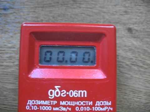 Руководство По Эксплуатации Дозиметр Дбг 06т - фото 3