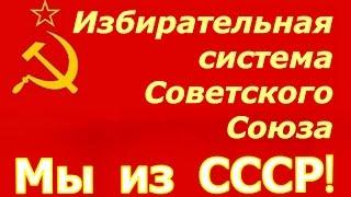 видео Участники выборов - ИЗБИРАТЕЛЬ.ru: новости политики России, выборы Президента и Думы