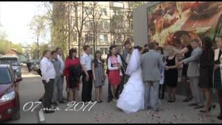 Анна и Александр 7 мая 2011г. Лосино-Петровский