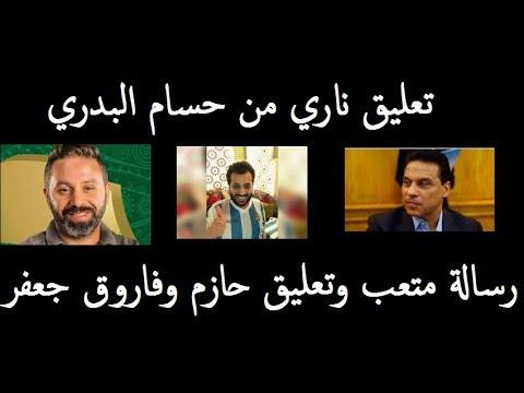 اخبار الاهلي اليوم | سخرية كبيرة من تركي ال شيخ للاهلي بعد فوز بيراميدز