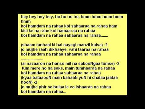 Koi humdam na raha ( Jhumroo  ) Free karaoke with lyrics by Hawwa -
