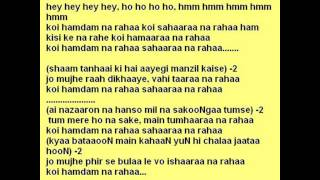 Koi humdam na raha ( Jhumroo  ) Free karaoke with lyrics by Hawwa -