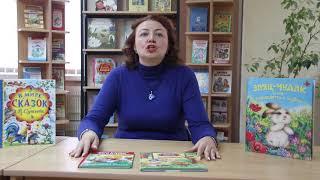 Книга в жизни ребенка