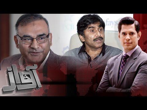 Spot Fixing Case | Awaz | SAMAA TV | 20 March 2017