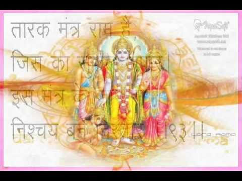 SRI RAM AMRITVANI - PART - 03 - in HD.wmv