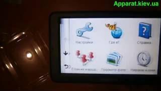видео мые большие GPS-навигаторы - с большим экраном (дисплеем)