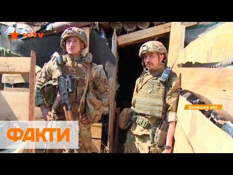 Гранатометы и 82-мм минометы - Марьинка снова под ударом боевиков