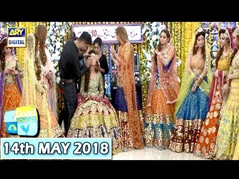 Good Morning Pakistan - Latest Mehndi And Mayun Collection - 14th May 2018 - ARY Digital Show