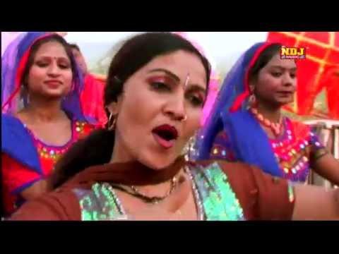New Bhole Baba Bhajan Song 2016 / भोलेनाथ मना कांवरिया / Hit Kawad Bhajan / NDJ Music