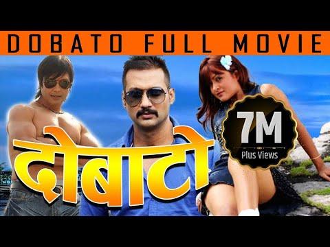 "New Nepali Movie - ""Dobato""    Nikhil Upreti, Rajesh Hamal, Rekha Thapa    Latest Nepali Movie"
