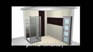 плитка минск (проекты ванной комнаты)
