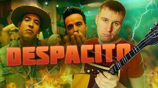 Despacito - Balalaika Cover. Урок 147. Уроки игры на балалайке