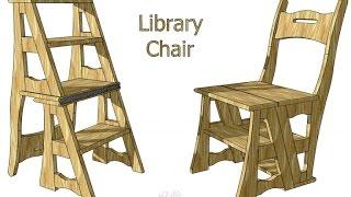 عمل كرسي متحول إلى سلّم صغير